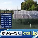 43_konantaiyoukou210129w500x500.jpg