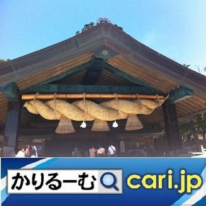 14_shrine200127w500x500.jpg