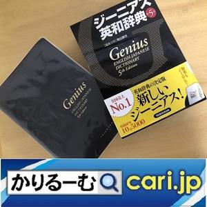 34_96kb_genius200908w500x500.jpg