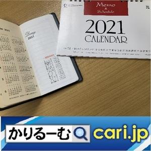 39_calendar2w500x500.jpg