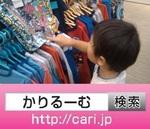 310IMG_20160911_1722203.jpg