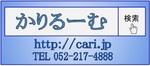 1707031107 cari\xE7\x9C\x8B\xE6\x9D\xBF(blue).jpg