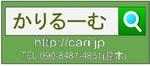1707031116 cari\xE7\x9C\x8B\xE6\x9D\xBF(gleen)(telNO).jpg