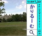 JPEG huukei-110627-1628.jpg