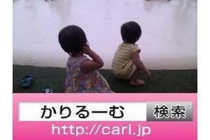 hanasaki689950442_300x200_#ffffff.jpeg