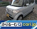 20_carnbox20200619w500.jpg