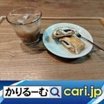 51_coffee210427w500x500.jpg